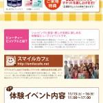 7esthe-store_beautybuffet (1)