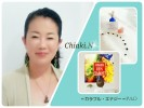 【キレイをつくる、食とヒーリング 】 エネルギーコンサルタント Chiaki